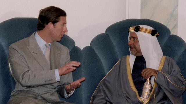 Чарльз в Бахрейне в 1986 году. Фото: AP (Photo: AP)
