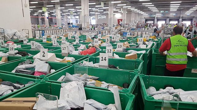 מרכז הסחר המקוון. הוצאה חודשית ממוצעת של 763 שקל על קניות באינטרנט (צילום: מירב קריסטל)