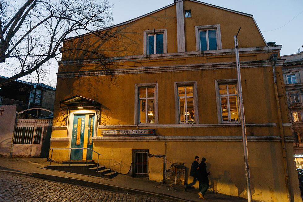 A Tbilisi street