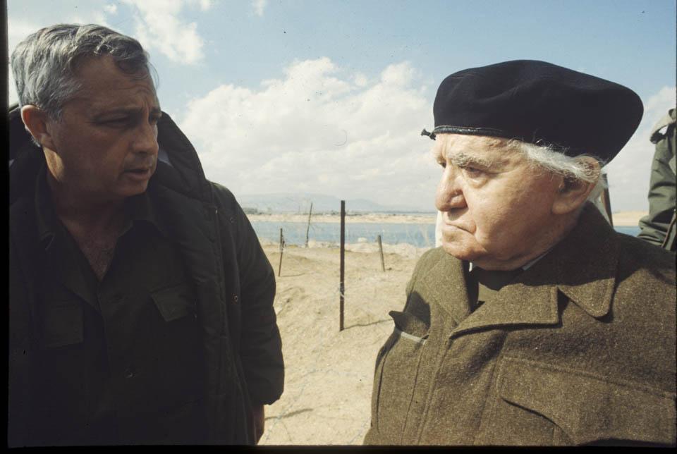 Давид Бен-Гурион и Ариэль Шарон. Фото: Давид Рубингер