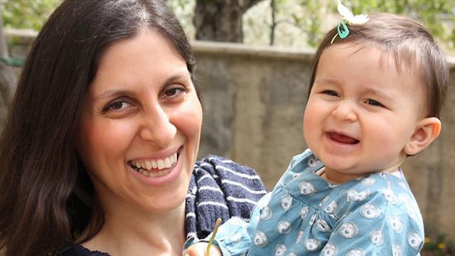 האיראנית-בריטית זגארי-רטקליף. סכנה לבעלי אזרחות כפולה ()