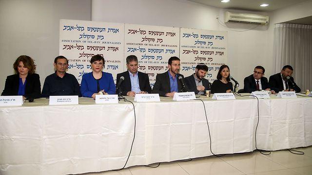 חברי הכנסת, היום במסיבת העיתונאים (צילום: יריב כץ) (צילום: יריב כץ)