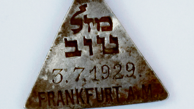 Karolina Cohn's pendant, which was found in the ground of the Sobibor death camp, similar to the one worn by Anne Frank  (Photo: From family album)