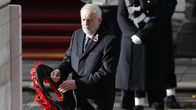 (צילום: AFP) (צילום: AFP)