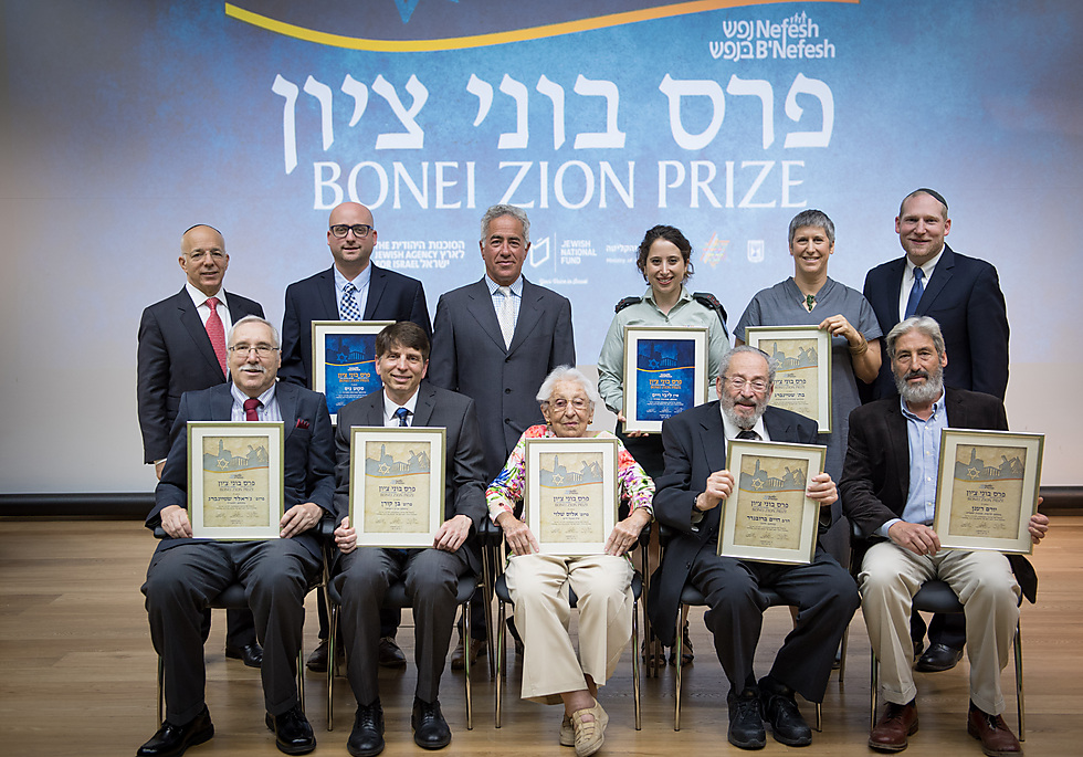 Shalvi at the Nefesh B'Nefesh Bonei Zion Prize ceremony  (Photo: Shahar Azran)