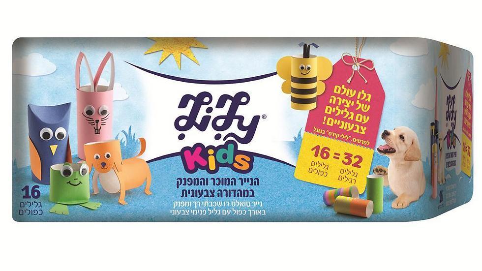"""לשחק עם גלילי נייר טואלט (צילום: יח""""צ) (צילום: יח"""
