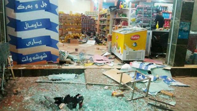 חנות בעיר סולימניה בעיראק ()