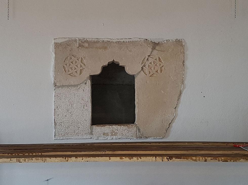 סימבול יהודי במבנה שבו גר משיח השקר שבתאי צבי במונטנגרו. שריד בעיר אולצ'ין