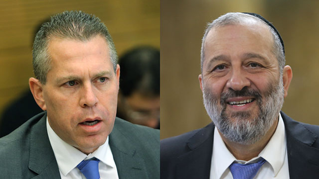 Interior Minister Deri (R) and Public Security Minister Erdan (Photo: Alex Kolomoisky)