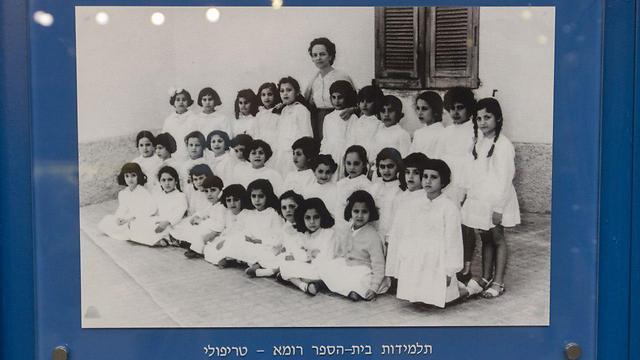 תלמידות בית ספר יהודי בטריפולי (צילום: עידו ארז ) (צילום: עידו ארז )