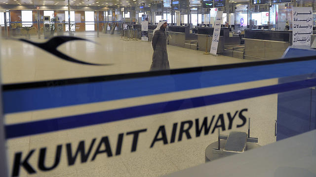 Kuwaiti Airways counter in Frankfurt's airport (Photo: AP)