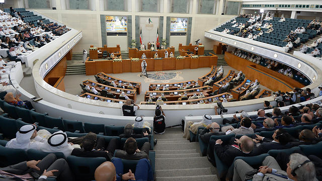 Kuwaiti parliament passed a law forbidding contact with Israelis (Photo: EPA)