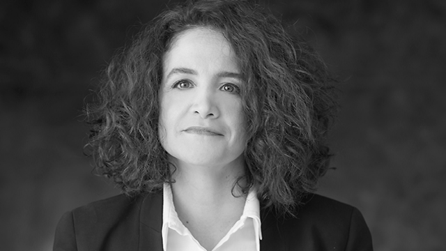 """אלית מן ביטון מנכ""""לית OTC ומנהלת פיתוח עסקי אסטרטגי טבע ישראל ()"""