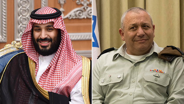 IDF chief's Saudi interview: A gesture from Riyadh