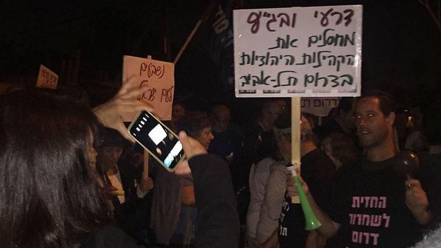 (צילום: פעילי החזית לשחרור דרום תל אביב) (צילום: פעילי החזית לשחרור דרום תל אביב)