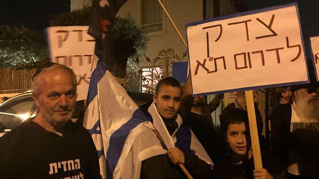 ההפגנה מול ביתה של נשיאת העליון חיות (צילום: פעילי החזית לשחרור דרום תל אביב) (צילום: פעילי החזית לשחרור דרום תל אביב)