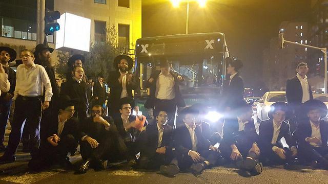 המחאה בירושלים (צילום: ישי פורת) (צילום: ישי פורת)