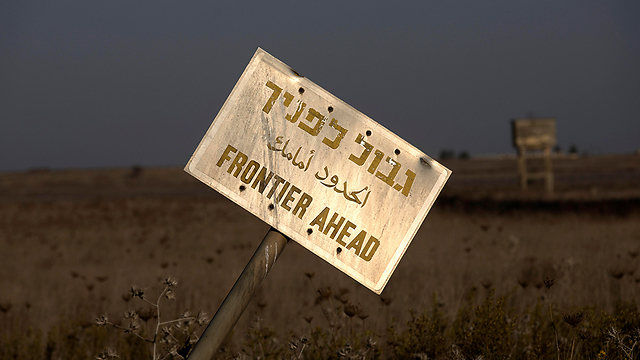 Israel-Syria border in the Golan Heights  (Photo: EPA)