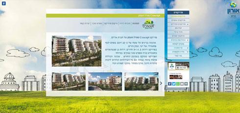 דירות 3, 4, 5 חדרים (צילום: מתוך arazimltd.com)