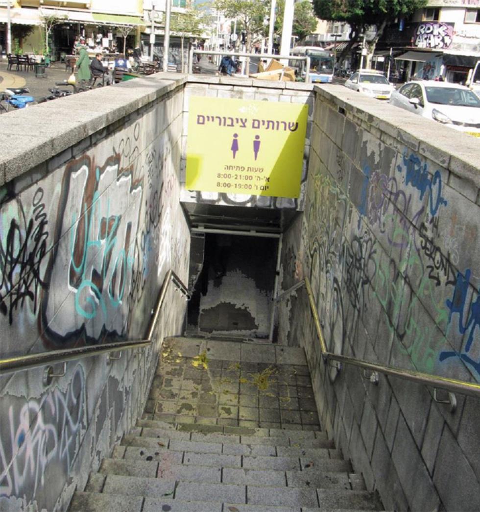הכניסה לשירותים הציבוריים בכיכר מגן דוד בתל אביב ()