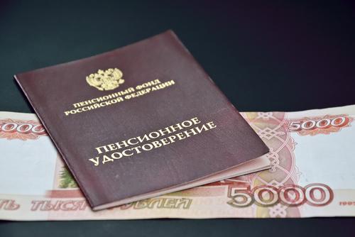 """Как подать документы на российскую пенсию: """"Битуах леуми"""" разъясняет"""