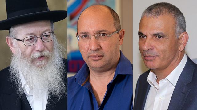Litzman, Nissenkorn, Kahlon (Photo: Alex Kolomoisky, Yuval Hen)