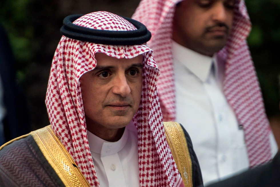 Saudi FM al-Jubeir said normalization with Israel will only be possible if it achieves peace with the Palestinians (Photo: AFP)