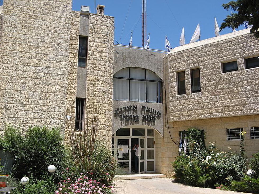 בניין המועצה האזורית מטה בנימין (צילום: יעקב) (צילום: יעקב)
