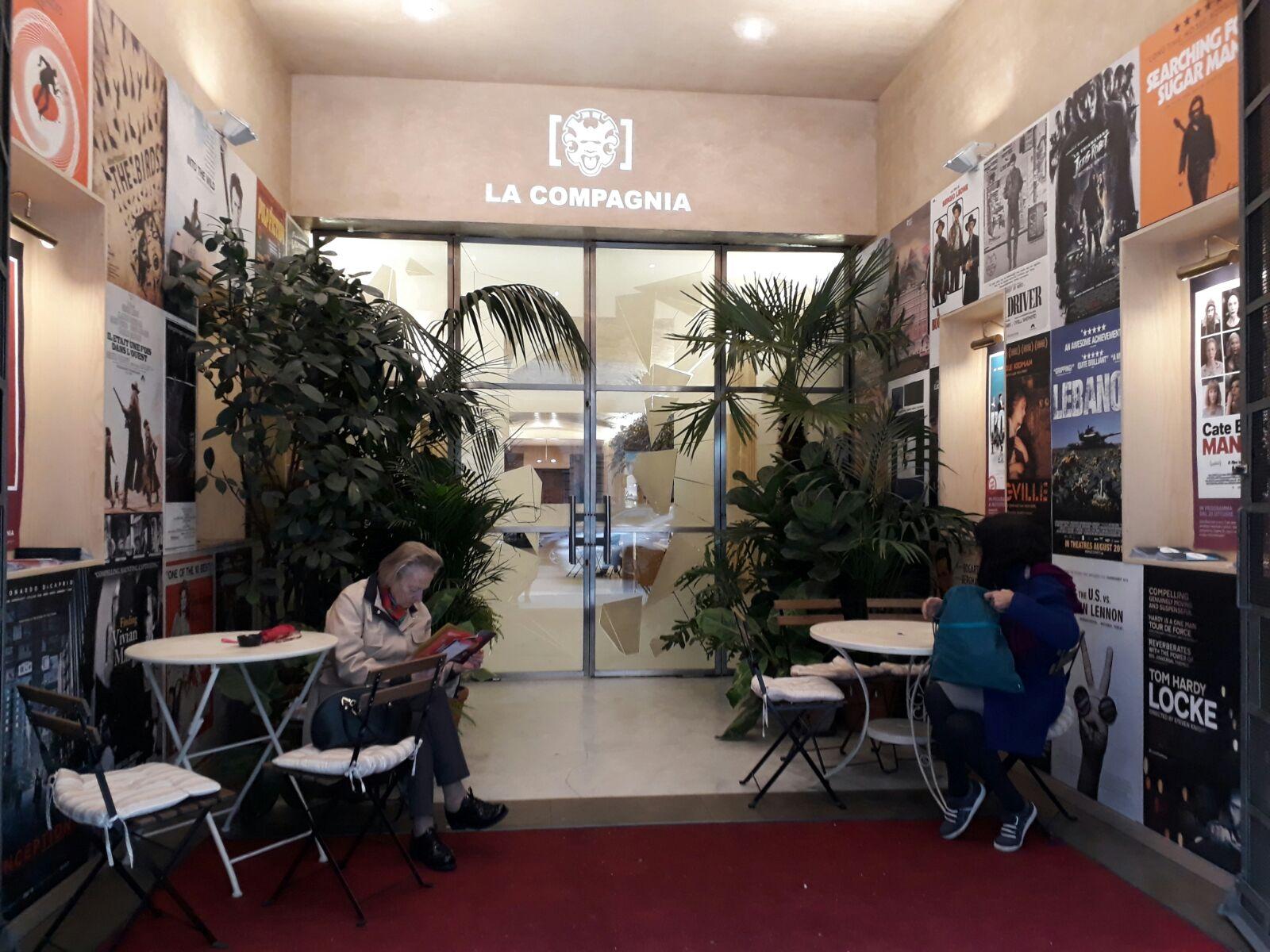מומלץ לבלות כאן: קולנוע La compagnia  (צילום: אילאיל קופלר) (צילום: אילאיל קופלר)