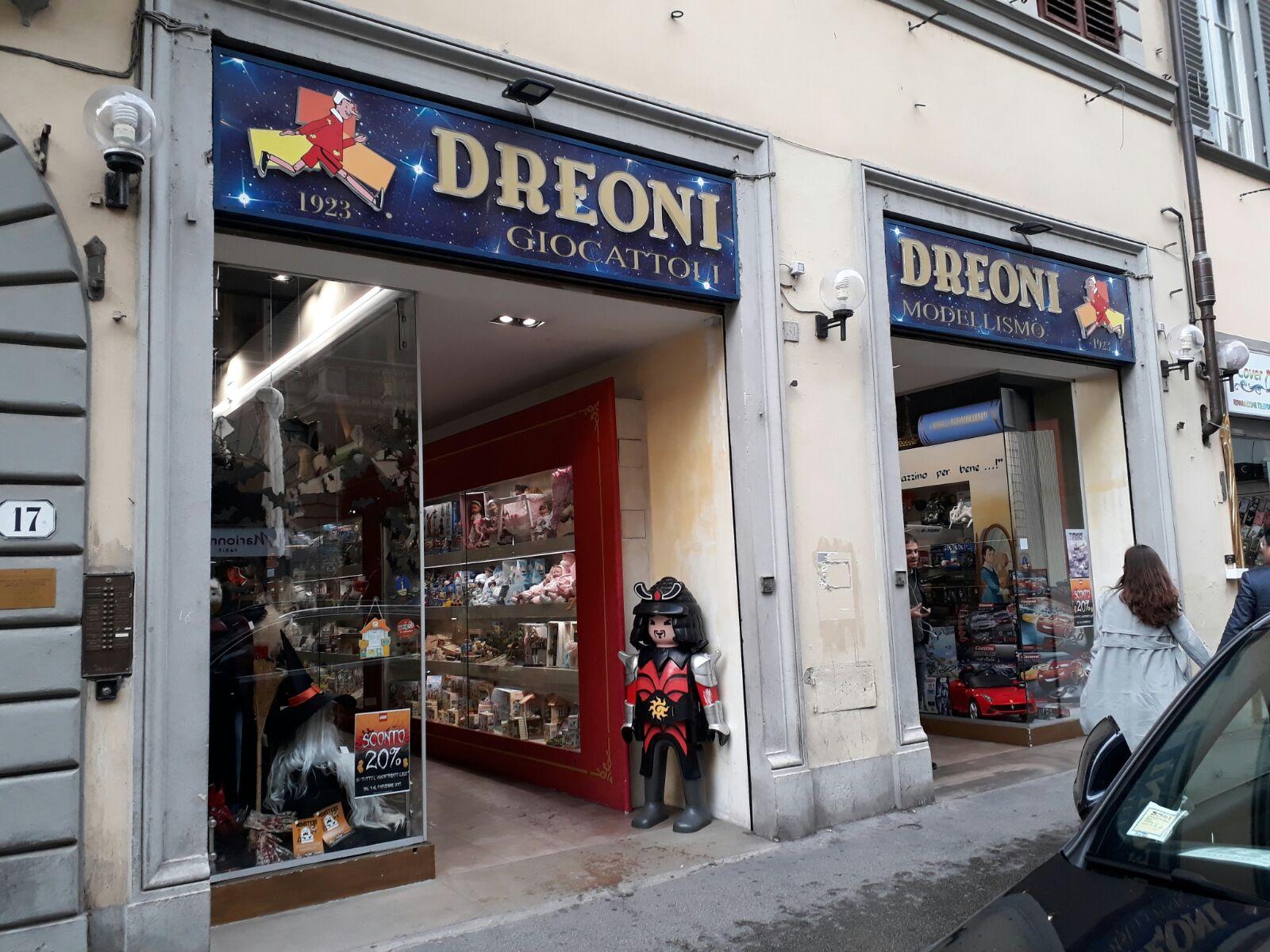 נראית חנות רגילה אבל תופתעו לגלות עד כמה היא לא (צילום: אילאיל קופלר) (צילום: אילאיל קופלר)