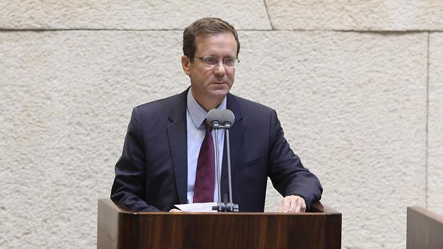 Herzog (Photo: Yitzhak Harari, Knesset Spokesperson's Office)