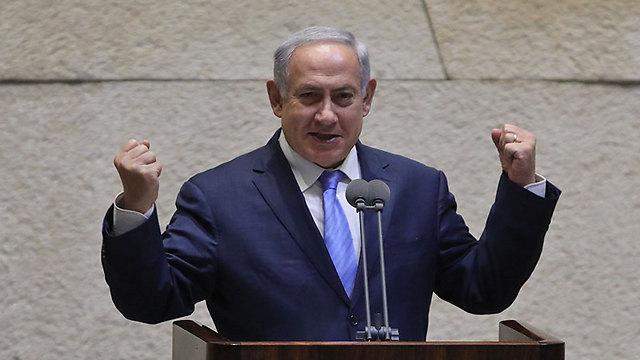 Netanyahu (Photo: Yitzhak Harari, Knesset Spokesperson's Office)