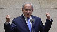 Photo: Yitzhak Harari, Knesset Spokesperson's Office