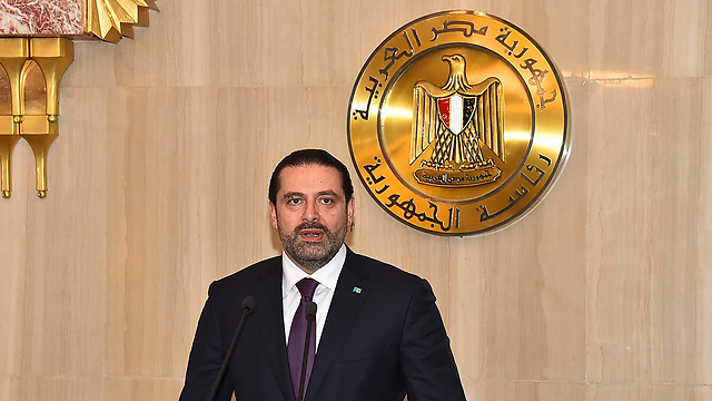 Saad al-Hariri (Photo: AFP)