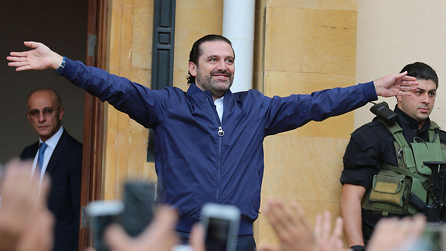Saad Hariri (Photo: AFP)