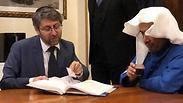 Беспрецедентный визит: саудовская делегация посетила синагогу Парижа