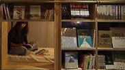 צילום: Book and Bed Tokyo
