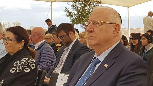 President Rivlin at the memorial ceremony (Photo: Haim Horenstein)