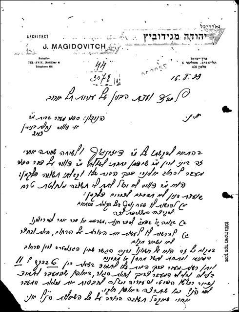 מכתב מ-1933, שבו מתמקח האדריכל עם העירייה בשמו של יזם הבניין (צילום: מתוך archive-binyan.tel-aviv.gov.il)
