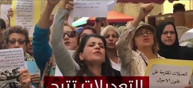 """מפגינות בעיראק: """"דאעש הגיע לפרלמנט"""""""