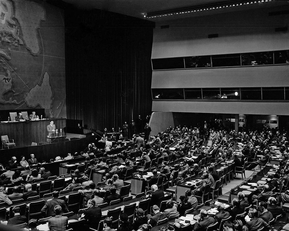 The fateful UN vote on November 29, 1947