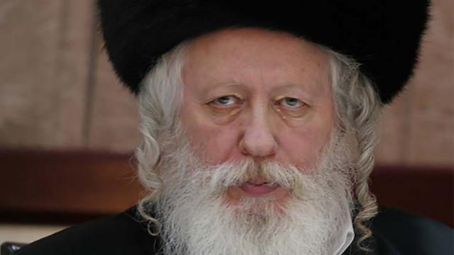 Rebbe Altman