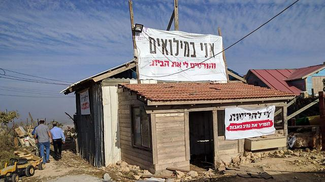 Aharonovich's carpentry shop (Photo: Netiv Ha'avot Struggle HQ)