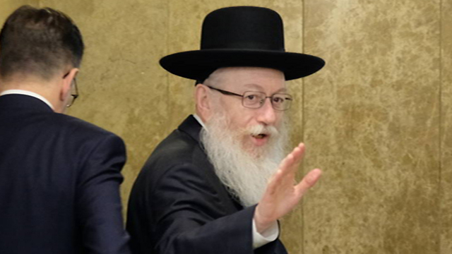 Litzman (Photo: Yoav Dudkevitch)