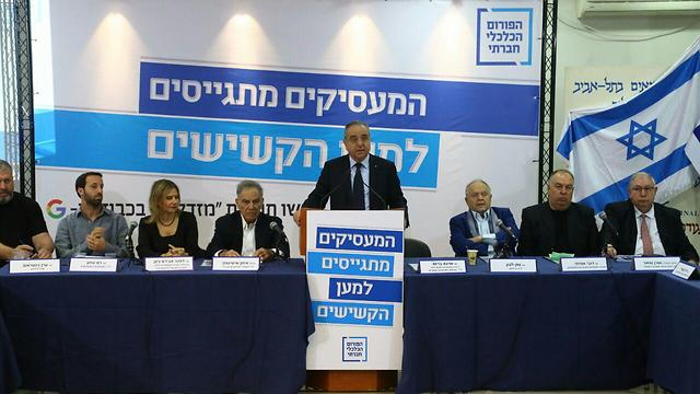 The plan anounced at a press conference, Nov. 26, 2017 (Photo: Assaf Shilo, Yisrael Sun)