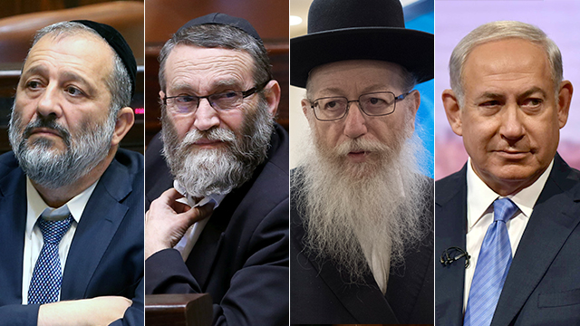L-R: Shas Chairman Deri, UTJ's Gafni and Litzman convened with PM Netanyahu on the draft bill Wednesday (Photos: Alex Kolomoisky, Yoav Dudkevich, Reuters)