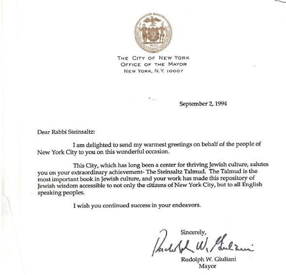 New York Mayor Rudy Giuliani's letter to Rabbi Steinsaltz in 1994