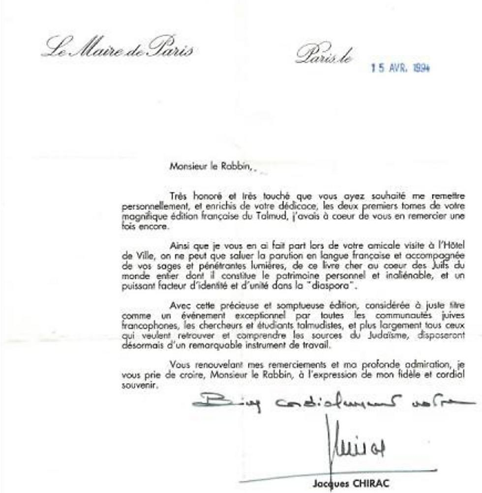 French President Jacques Chirac expressed his admiration for the rabbi in a letter from 1994