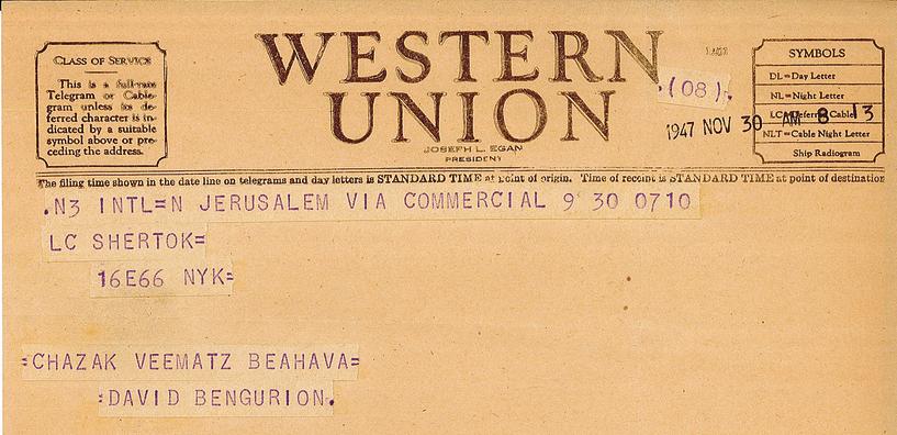 Ben Gurion's telegram