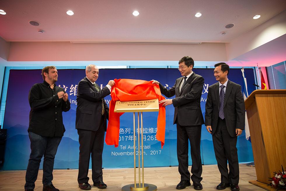 מרכז תרבות סין. משמאל: אסף זמיר (צילום: מרכז תרבות סין)